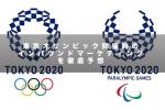 2020年東京オリンピックの年には、SNSを使ったインバウンドマーケティングはどうなっているの?