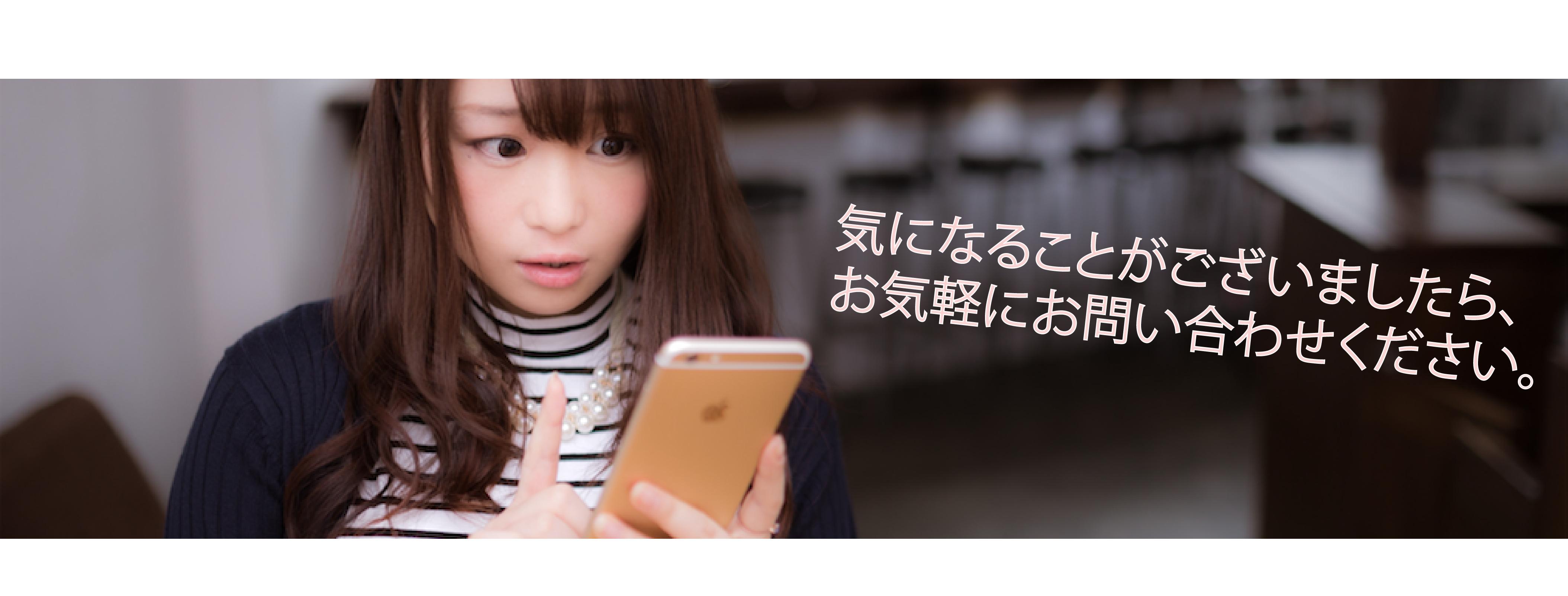 """""""コンタクト"""""""