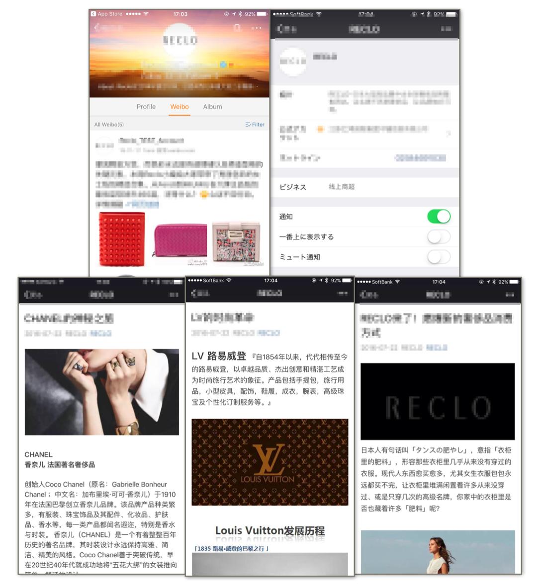 WeChat_Weibo_daikou