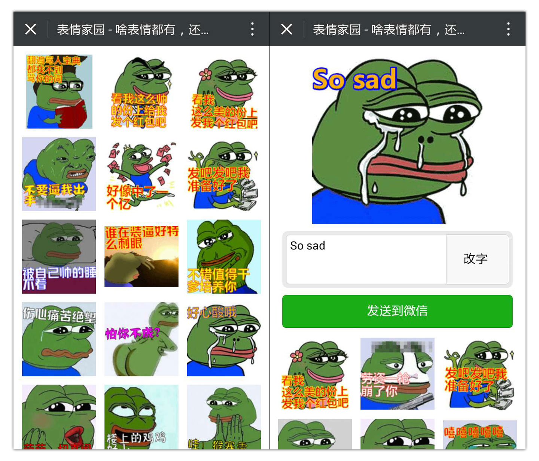 mini-app-stickers